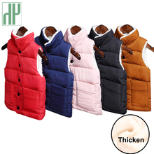 HH Children's Clothing winter Spring Waistcoats Outerwear Coats for Girl Boys infant baby vest sleeveless Kids Warm Jacket  недорого