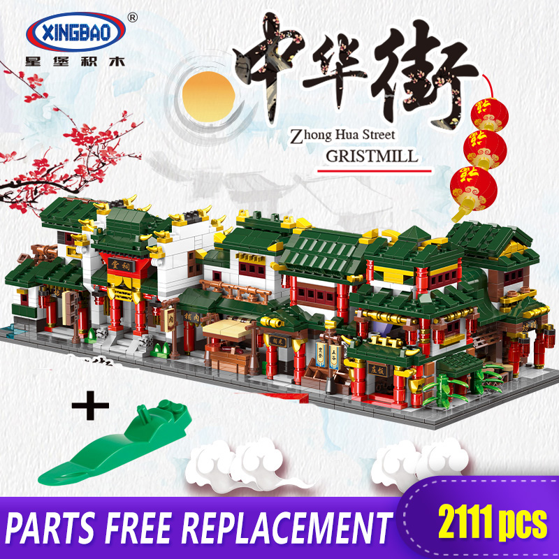 New Arrival Xingbao Blocks 01103 Chinese Town 6 in 1 Ancient Architecture Streetscape Building Blocks Compatible