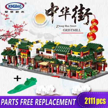 New Arrival Xingbao Blocks 01103 Chinese Town 6 in 1 Ancient Architecture Streetscape Building Blocks Compatible with LOGO Toys - DISCOUNT ITEM  15% OFF All Category