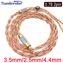 New upgrade oxygen-free copper 0.78mm 2pin Earphone cable 3.5MM/2.5mm/4.4 For Westone1964 JH U16 w4r es3 es5 TFZ headset