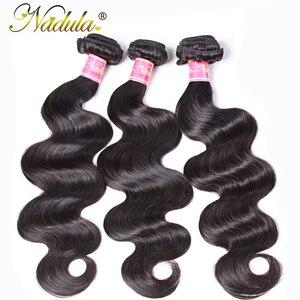 Image 4 - Nadula שיער 7A פרואני שיער חבילות עם סגירת 4*4 תחרה שוויצרית סגר עם גוף גל שיער טבעי Weave רמי שיער טבעי צבע