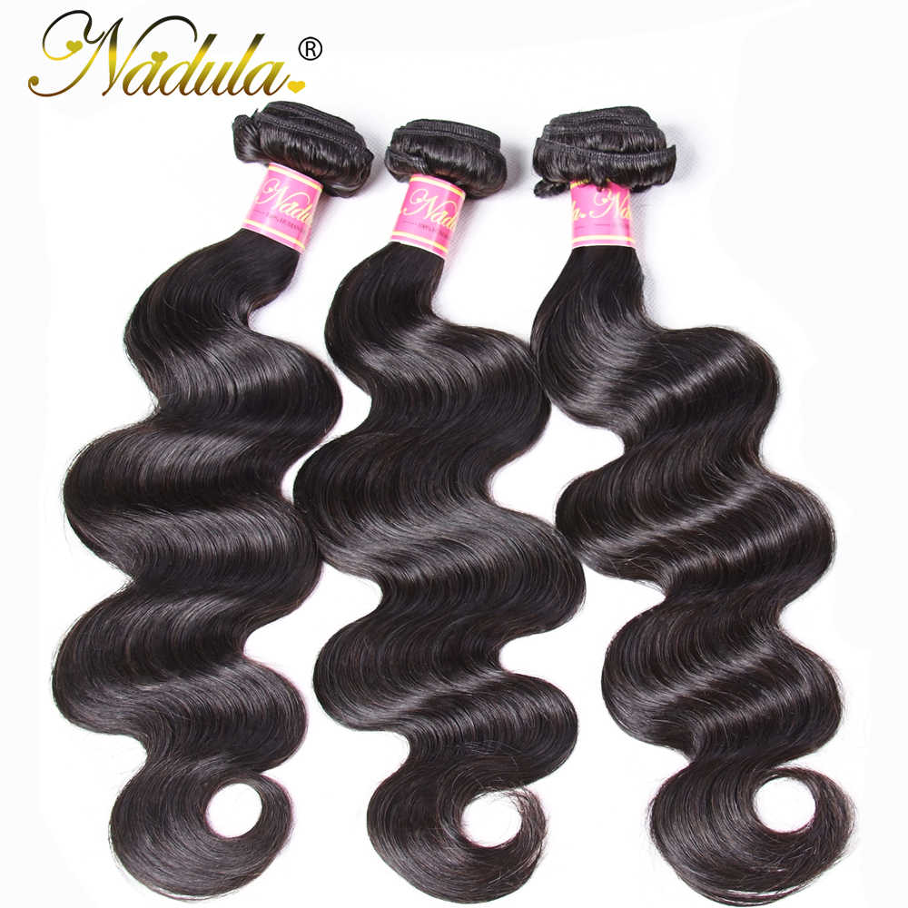 Nadula, mechones de cabello peruano de 7A con cierre, 4*4, cierre de encaje suizo con onda corporal, cabello humano ondulado, cabello Remy de Color Natural