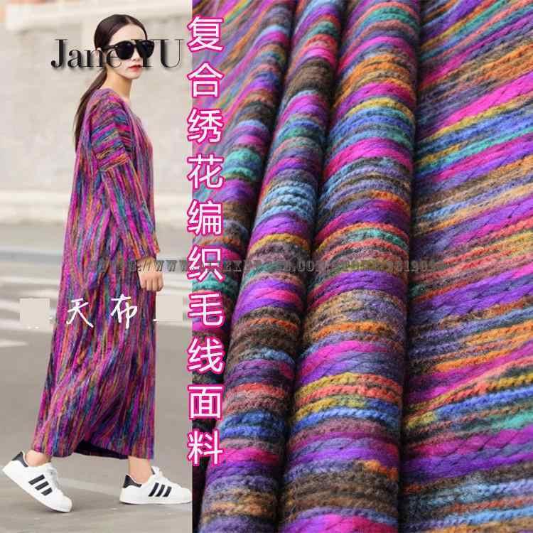 JaneYU High-grade colorido grosso tricô de lã tecido outono e inverno jaqueta casaco camisola cardigan tecido