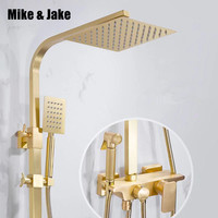 Gold brush shower set bathroom wall gold brush shower mixer luxury bathroom brush gold wall shower mixer bathtub hot & cold tap