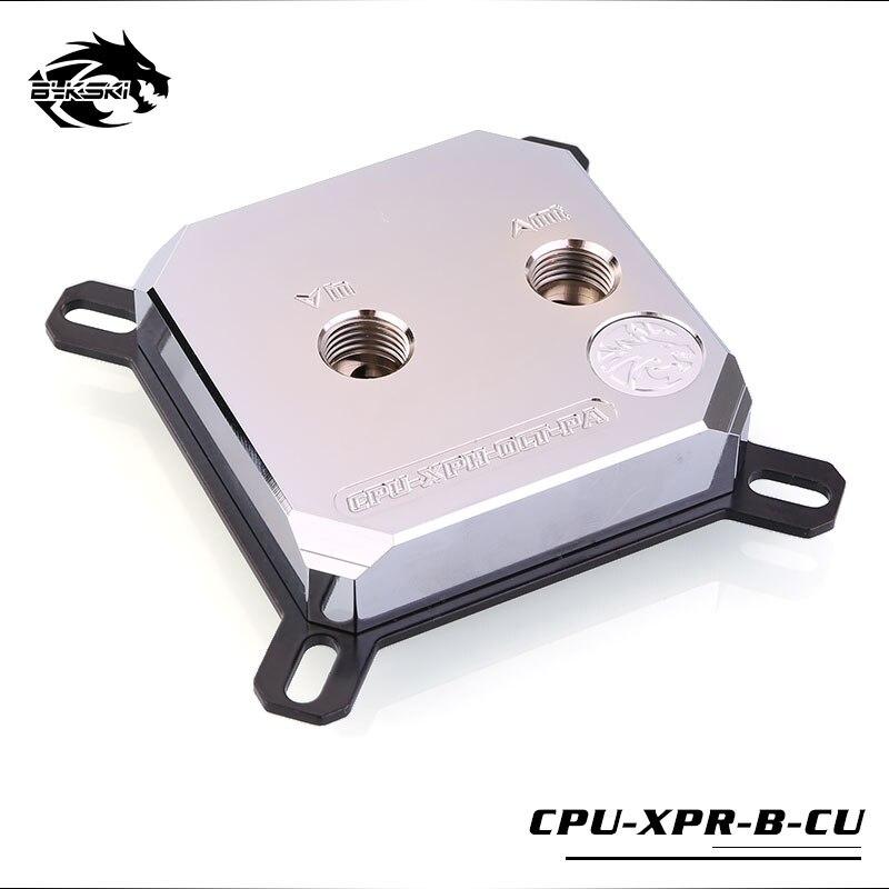 Bykski CPU refroidissement par eau bloc de radiateur utilisation pour INTEL LGA1150 1151 1155 1156/2011/2066 radiateur entièrement refroidi par bloc de métal - 2