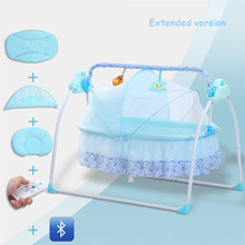 Extended Version Multifunctional Baby Crib Intelligent Electric Portable Bed Bluetooth Music Cradle Sleepy Cuna Para Bebe