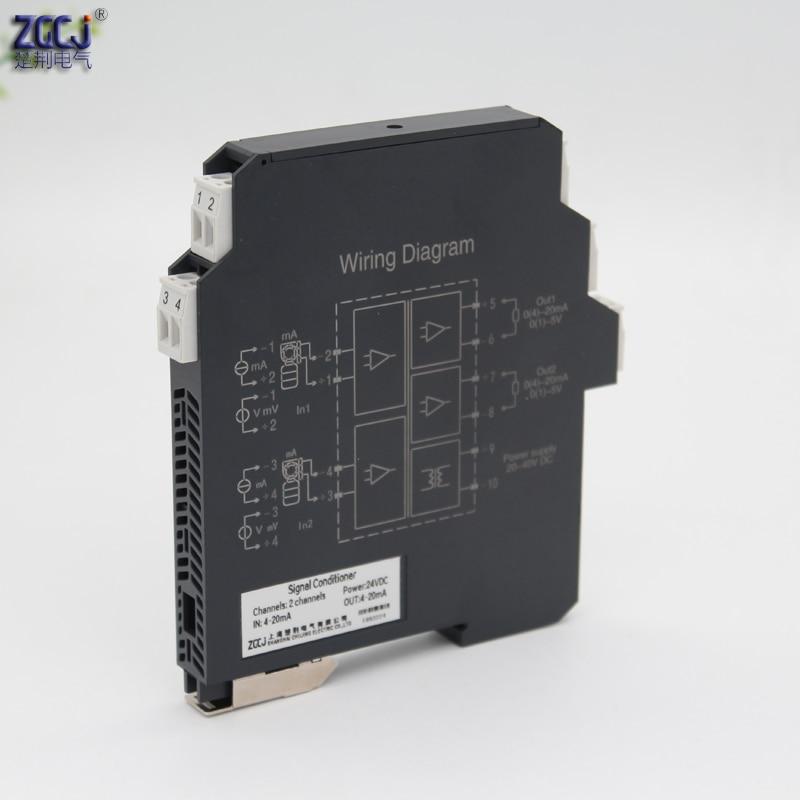 Din type ISOLATED signal transmitter 4 20mA 0 5V intput 4 20mA 0 5V 0 10V
