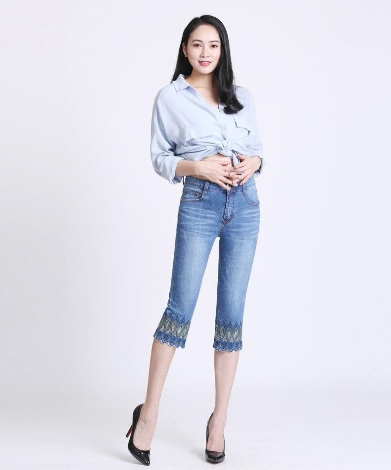 FERZIGE women's jeans high waist calf-length pants Elastic thin summer floral embroidered light