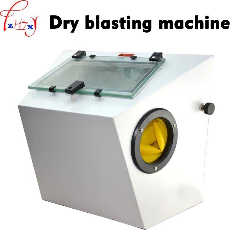 1 pc moule machines équipement 220 V matériel traitement machine de sablage machine de sablage à sec