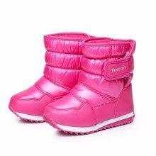 WENDYWU/ новые поступления детей зима вишня зимняя женская обувь красивые противоскользящие Wet Anti-обувь без застежки принцессы зимняя обувь