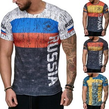 HEFLASHOR Casual Printed Male T Shirt 2019 Fashion Short Sle