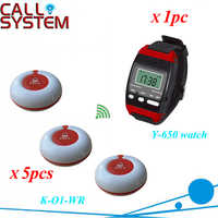 Karaoke paging system with waiter use watch Y-650 and room bell button K-O1 waterproof
