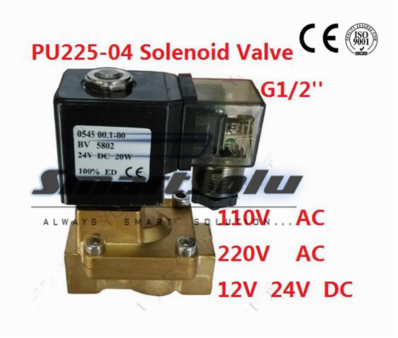 Free shipping PU225 solenoid valve new Christine type two two-way water gas oil solenoid valve pilot solenoid valve 5 way pilot solenoid valve sy3120 6g c4