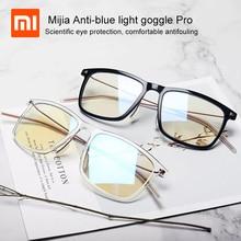 Новинка, очки Xiaomi Mijia Pro с защитой от синего света, очки Xiaomi с 50% защитой от синего света, минимальный дизайн, двусторонняя защита от масла