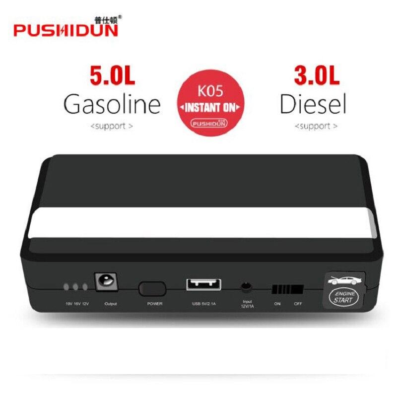 Pushidun K05 Jump Starter 14000 mAh Car Jumper Banco 12 V Auto batería portátil Pack Booster cargador de batería de coche alta potencia