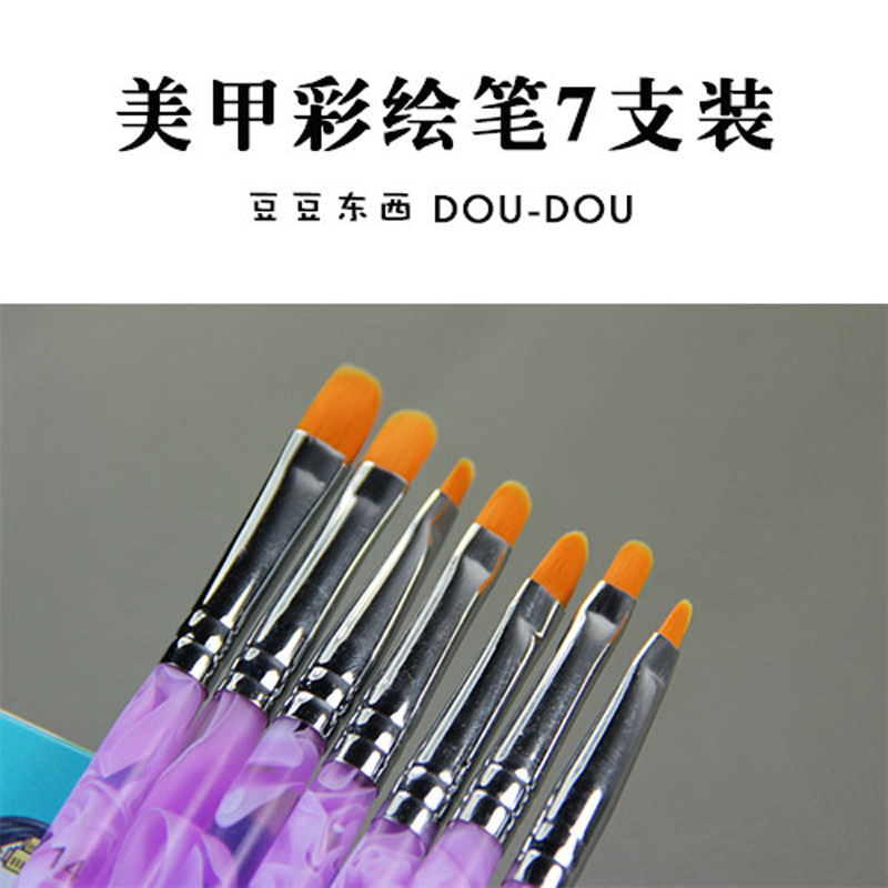 7 stks / partij Nail Art Kolinsky Sable Brush Pennen UV Gel Polish - Nagel kunst