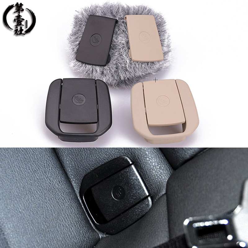 Car Rear Seat Hook ISOFIX Cover Child Restraint Car Seat Benches For BMW X1 E84 3 Series E90/F30 1 Series E87 Black / Beige