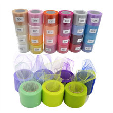 Tulle Roll 5cm 25Yards Fabric Spool Tutu Dress DIY Party Birthday Gift Wrap Wedding Decoration Favors Event Supplies