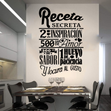 Large Recipe Secrete Spanish Quote Wall Sticker Kitchen Dinning Room Cuisine Cook Chef Decal Tile Vinyl