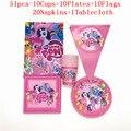 Набор одноразовой посуды My Little Pony, дизайнерские бумажные тарелки + чашки + салфетки + флаги, товары для дня рождения, 51 шт./81 шт.