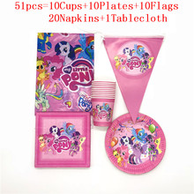 51pcs/81pcs Disposable Tableware Sets My Little Pony Theme Design Paper Plates +Cups+Napkins+Flags Birthday Party Supplies