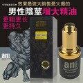 TAIWAN ANhour male permanent penis growth extender enlargement essential oil,big penis pump sex products for men penis