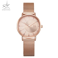 2019 Shengke Quartz Watches Women Multicolor Silver Stainless Steel Mesh Strap Simple Casual Lady Wristwatch Bayan Reloj Mujer