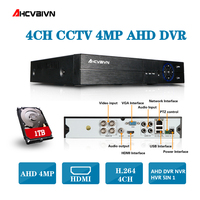 AHCVBIVN 4CH 4MP AHD DVR Digital Video Recorder for CCTV Security Camera Onvif Network 16Channel IP HD 1080P NVR Email Alarm