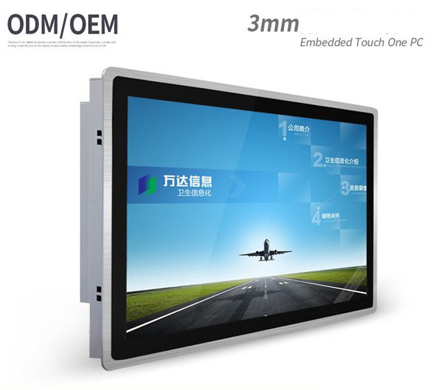 "Cheap price/new parts/OEM 15"" all in one panel pc industrial touch screen computer fanless pc intel j1900"