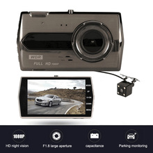 4.0 inch 1080P HD Car DVR Camera with Reverse IR Night Vision Auto Driving Video Recorder 12.0MP Dash