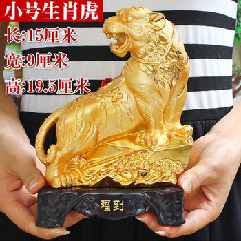dog of the golden zodiac brings Rat ox Tiger rabbit ornaments crafts OX Taurus attract money home decoration