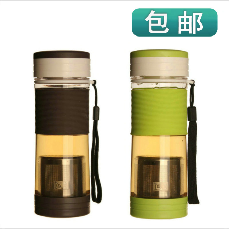 vente en gros verre thermos d 39 excellente qualit de grossistes chinois verre thermos. Black Bedroom Furniture Sets. Home Design Ideas