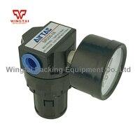 AIRTAC SR200 08 0.5~9 Bar PT 1/4 Air Pressure Regulating Valve