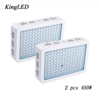 2PCS EasyHydroGrow 450W LED Grow Light 10Bands IR For Medical Flower Plants Vegetative And Flowering Stage