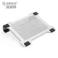 ORICO NB15 15 6 Inch Notebook Computer Radiator Bracket Plate Aluminum For Apple Notebook Cooling Pad