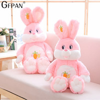 90cm Giant Lovely Rabbit with Carrot Soft Plush Toy Kawaii Cute Doll Girl's Sleeping Doll Birthday Gift for Children Baby Kids