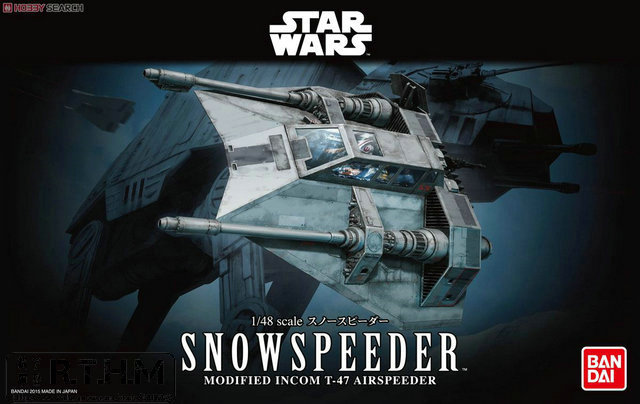 Bandai 1/48 Star Wars Snow Speeder Scale model building hobby