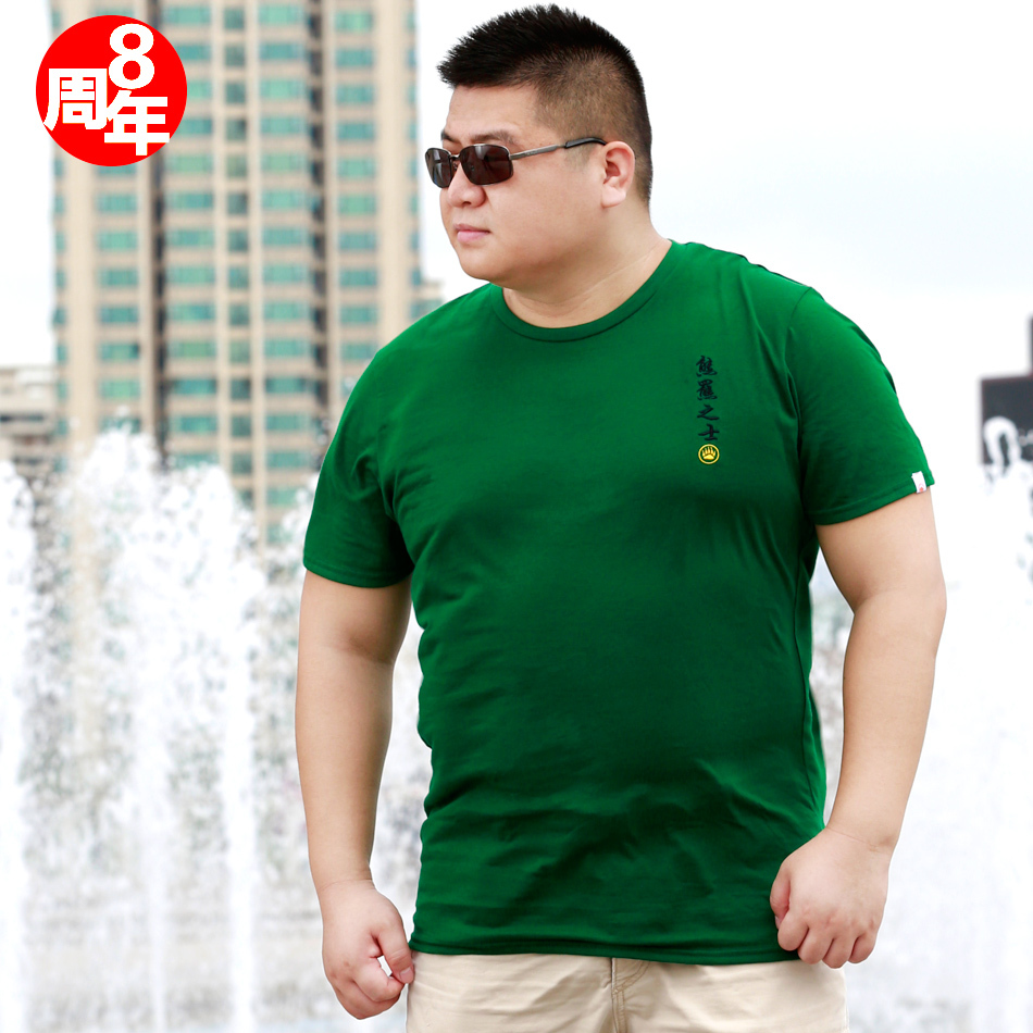 Summer Bear Claw Paw Men's Plus Size T-<font><b>shirt</b></font> Gay Bear Man Round Collar Short Sleeve T-<font><b>shirt</b></font> Designed For Bear <font><b>6</b></font> Color M L <font><b>XL</b></font> XXL image