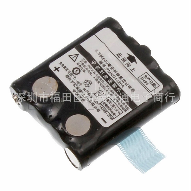 For Motorola Walkie Talkie PMNN4426A 4.8V 600mAh Battery For Motorola Radios TLKR-T5 TLKR-T6 TLKR-T7 TLKR-T8