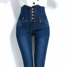 Winter High Waist Jeans Women Stretch Trousers Plus Size Denim Blue Pencil Pants Female Jeans Femme Skinny Jeans Woman C2512