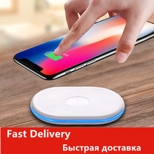 Induction Charger QI Wireless Charging Pad Without Wire Wired Cordless Chargeur Charge For iPhone XR Huawei P30 Pro Samsung S10