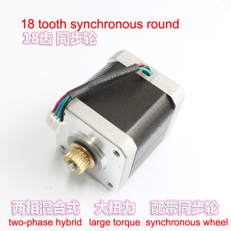12v 0.9degrees Timing Pulley Two-phase 4-line 42 stepper motor for 3d printer or sculpture machine