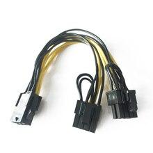 Pci-e 6-контакт 2×6 + 2-контактный (6-Pin/8-pin) мощность Splitter кабель PCIe PCI Express em88