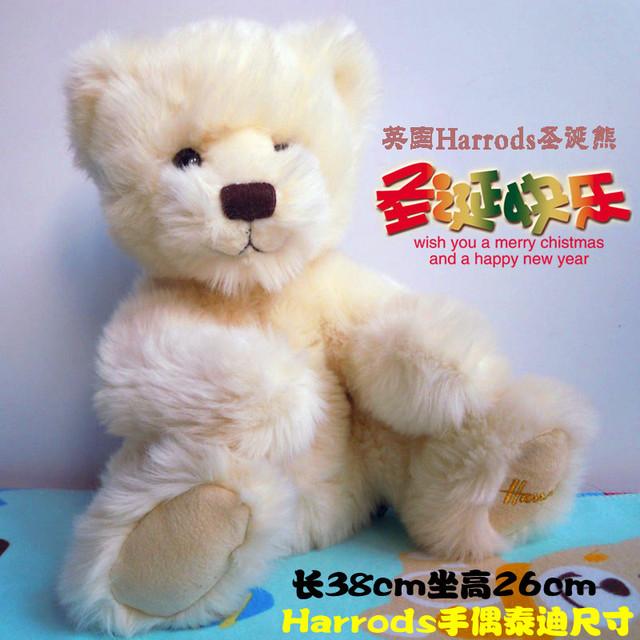 """35 cm Harrods marque 14 """" en peluche jouets ours en peluche, Haute qualilty très doux"""