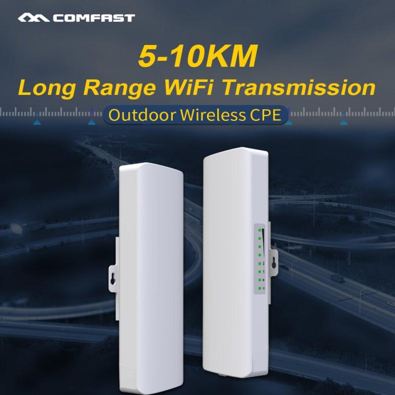 2PCS 5-10km Long Range Wifi Transmission Outdoor Wireless CPE Bridge Wifi Access Point Repeater 14dBi Wifi Antenna Nanostation