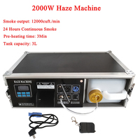 High Output 2000W Haze Machine 3L Liquid Tank Fog Machine DMX512 For Disco DJ Party Stage LED Effect Lighting Equipment