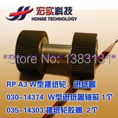 Duplication originale W SCRAPER fit pour RISO RP HC 030-14374 LIVRAISON GRATUITE