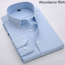 Light blue twill shirt Spring long-sleeved shirt Young