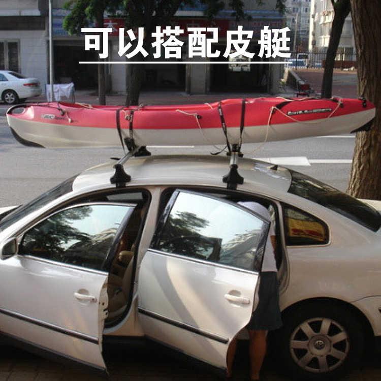 Kayak Roof Rack For Cars >> Shiturui Car Roof Windsurfing Kayaks Vaporetto Canoes Canoes Sailing Boat Racks Kayak Shelf Modification