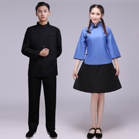 Republic Of China Students Loaded Women S Clothing Photography Costumes Retro Graduation Class Costumes Tunic